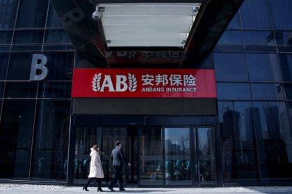 Anbang to sell entire $2.4 billion Japanese property portfolio, Blackstone seen bidding: sources