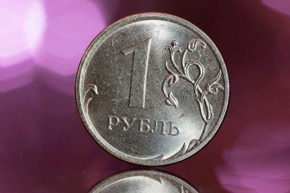 Стоимость евро на форекс скачать книгу форекс обучение