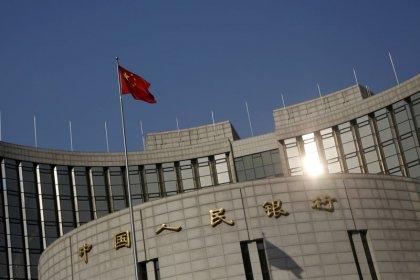 中国、新たな1年物LPRを4.25%に設定 従来からやや引き下げ
