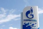 Газпромнефть начала поставки арктической нефти в Китай