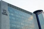 Shares in Ubi Banca fall as deadline for joining tender passes