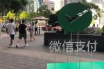 China sacará a colación WeChat y TikTok en las negociaciones comerciales con EEUU, según Bloomberg
