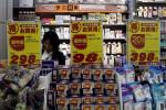 La caída de los precios mayoristas en Japón se suaviza con el resurgimiento gradual de la economía tras la pandemia