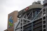 Bancos globais buscam conter danos após divulgação de mais de US$2 tri em transferências suspeitas