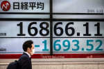 Asia shares weaker on lockdown worries, banking sell-off