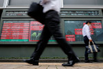 Asian shares sink on fading global recovery hopes