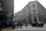 البنك المركزي: حيازات الأجانب من أذون الخزانة المصرية انتعشت في يوليو