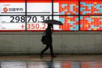المؤشر نيكي ينخفض 1.22% في مستهل تعاملات طوكيو