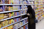 Buy now, pay later players tackle credit conundrum in Mideast's Gulf
