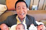香港千億級富豪李兆基退休了  5000億市值上市皇國將如何?