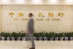 China Benchmark Loan Rate Drops After PBOC Eases Policy