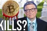 比特币有多不受待见?想做空它的又多了比尔·盖茨