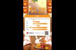 交易提示:国庆中秋假期港股1-2日休市,港股通29日起暂停服务