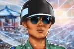 South Korea's Defense Arm Announces Funding for Blockchain Projects