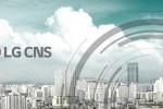 LG CNS, 이더리움 기업 연합(EEA) 합류