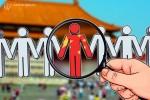 عملاقة التأمين الصينية