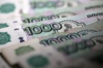 Ruble Fluctuates as Russia Awaits Fresh U.S. Sanctions on Syria