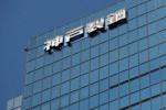 Kobe Steel bị truy tố vì tội làm giả dữ liệu chất lượng sản phẩm