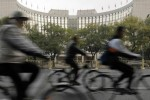 China Adds Detail to Long-Awaited Interest Rate Reform Plan