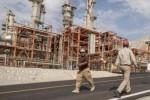 Iraq được Mỹ gia hạn miễn trừ lệnh trừng phạt Iran thêm 90 ngày