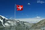 Nhà bán lẻ trực tuyến lớn nhất Thụy Sĩ chấp nhận thanh toán bằng tiền điện tử