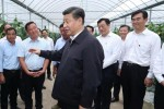 China's Xi Calls for 'New Long March'as U.S. Tensions Rise