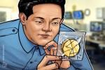 仮想通貨交換業協会が全社に緊急点検要請、金融庁がZaifに立ち入り検査の報道も