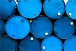 OPEC sẽ phải