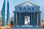 バーレーンの中央銀行 仮想通貨の規制案を発表