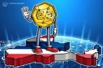 タイ証券取引所、仮想通貨取引所のライセンス申請を計画