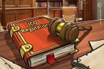 """OCDE pide un """"sutil equilibrio"""" sobre la regulación mundial de las ICO"""