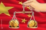 Il governo cinese rilascia una nuova versione della sua classifica delle criptovalute: EOS ancora al primo posto