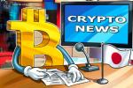 オーケーコイン・ジャパン、仮想通貨の現物取引サービスを20日に開始へ | ビットコインやイーサなど
