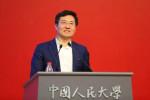 """前 중국 인민은행 부총재 """"디지털화폐로 가능한 많은 통화 대체해야"""""""