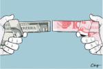美元连涨四日重上90,反弹行情延续需看贸易摩擦脸色