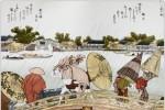 L'arte giapponese di comprare gli ETF