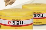 상장폐지 위기 경남제약…거래재개 기대하던 5천여 소액주주 '패닉'