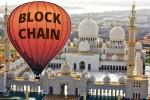Consejo Asesor de la Federación de Bancos de los Emiratos Árabes Unidos considera la adopción de la cadena de bloques en los bancos