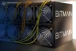 Bitmain lanza su chip ASIC con bajo consumo de energía para la minería de Bitcoin y Bitcoin Cash