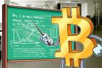 La Universidad de San Andrés y Bitcoin Argentina realizan un seminario abierto sobre Bitcoin y Blockchain