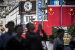 China's Factory Inflation Slows as Consumer Price Gains Ease