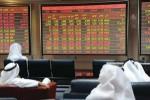 بورصة قطر في المنطقة الحمراء بالتعاملات الصباحية
