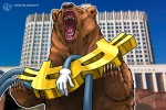 Russia's Prime Minister: Bear Market Is Not a Reason to Bury Cryptocurrencies