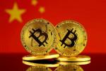 Corte da China classifica Bitcoin como um ativo digital