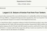 美国司法部:确认扣押四艘伊朗油轮 涉及超百万桶原油