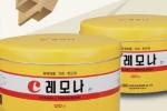 상장폐지 위기 경남제약…거래재개 기대하던 5000여 소액주주 '패닉'