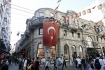 Turkish Government Coffers Fill Up on Central Bank Profit Surge