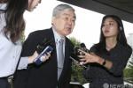 국민연금, 대한항공 의결권행사 여부 26일 재논의