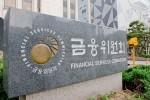 금융당국, 거래소 지닉스의 '암호화폐 펀드' 법률 검토 착수
