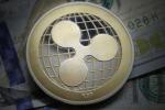 Les Emirats Arabes adoptent Ripple (XRP) pour les transferts d'argent transfrontaliers